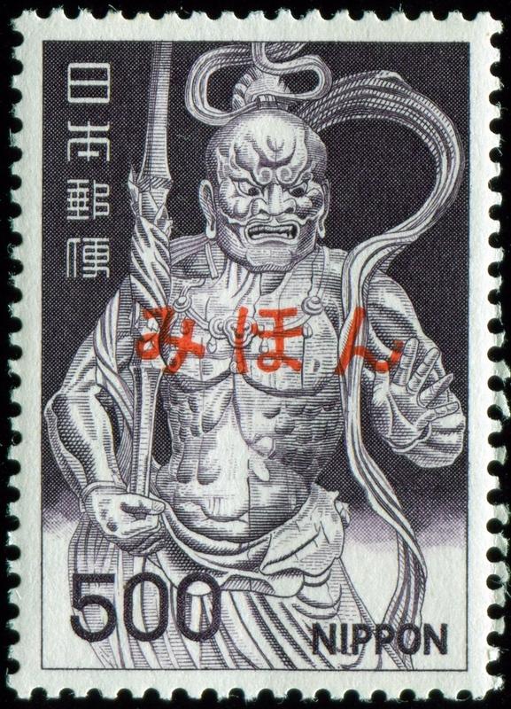 大龟甲师路小遗-执金刚神像        南大门金刚力士像   戒坛院广目天   正仓院位在大佛殿图片
